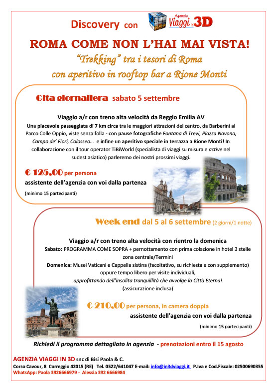 Roma-5-6sep-2020